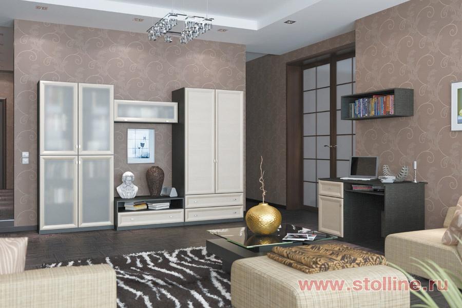Мебель Для Гостиной Модульная Эконом